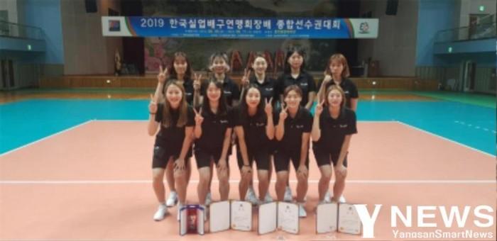 양산시청 여자배구선수단.jpg