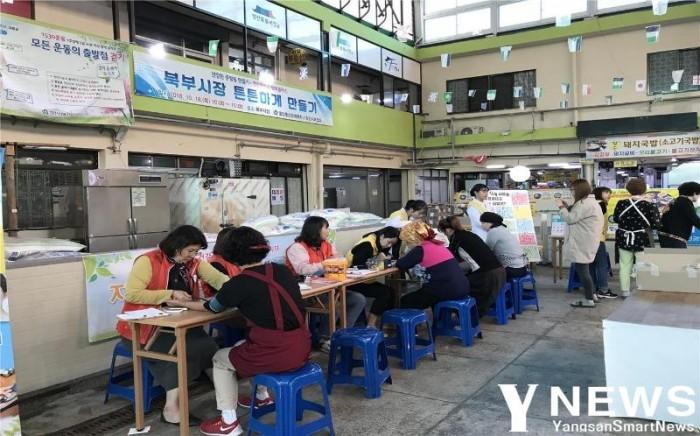 북부시장 건강생활실천 홍보행사.jpg