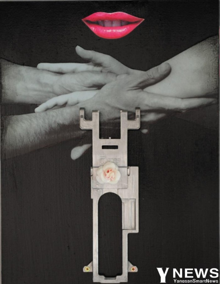 김구림 Yin and yang 4-S.105. Mixed media on Object. 30.0 X23.0 cm, 2004.JPG