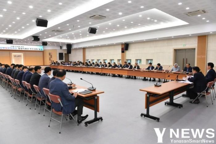 삽량문화축전 행정지원단 보고회3.jpg