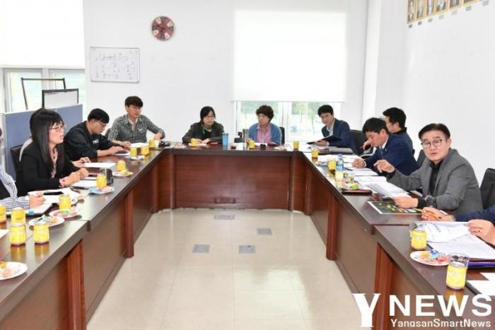 동부양산 악취 관련 주민간담회1.jpg