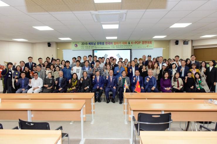 2019 베트남 유학생 한국어 말하기 대회 및 K-POP 경연