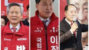 지역학부모들과 자유한국당 공천신청자 3인의 홍준표 셀프공천 반대 2차 기자회견