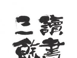 양산시립도서관 『라이브갤러리』 운영