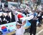 양산 신평 3.1 만세운동 100주년 기념행사 동영상, 100년만의 함성!