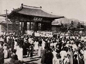 3·1운동 및 임시정부 수립 100주년  100년 전, 고종 황제의 국장 어떻게 진행됐을까? 국립고궁박물관에서 전시중