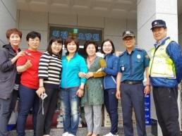 삼성동자율방범대(대장 조재철) 불우이웃돕기 및 청소봉사 활동 전개