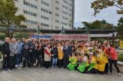 양산시 자원봉사센터, '사랑의 밥차'봉사