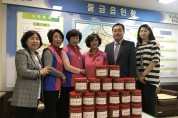 국생활개선양산시연합회, 물금읍에 '간편된장' 기부