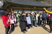 청소년지역조사탐방 '양산을 찾다' 2기 모집