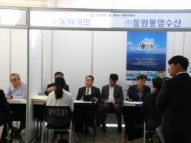 동원개발그룹 계열사 & 산학협력가족회사 MINI 채용박람회 개최