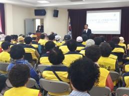 삼성동 노인일자리사업 참여자 안전 및 노인소비자교육