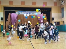 '신나는 아빠! 행복한 아이!'  양산교육지원청 Wee센터, 아빠와 함께하는 놀이프로그램' 아빠랑 놀자 3차'