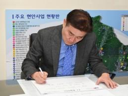 양산시, '도시재생사업' 신성장동력 발판