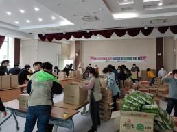 (재)양산시복지재단  '코로나19 비상식량 및 방역물품 키트'추가 지원