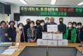 소주동 주민자치위원회  코로나19 극복 위해 만든 천마스크 전달