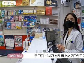 약국 공적 마스크 판매 힘드네요. 계속 해야 할까요?
