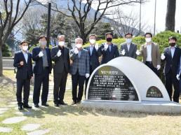 개정된 '양산시민헌장비' 제막식 개최