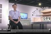 [동영상뉴스] 일제 때 사라진 돈의문, 104년 만에 디지털로 복원/문화재청