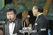 2019 추석특집 다시보는 코메디 웃으면복이와요(제4탄)
