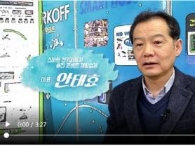 동영상뉴스/전기차 충전, 220V 콘센트만 있으면 어디서나 가능해진다!(규제샌드박스)
