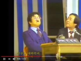 2019 추석특집 다시보는 코메디 웃으면복이와요(제1탄)