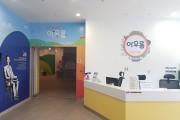 양산시립박물관, 어린이박물관 '아우름' 전면개관