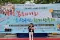 양산 젊음의 거리 소상공인 한마당 축제 1탄~2탄 장편 종합 스토리텔링 / 심상도 박사