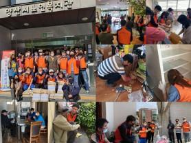 양산시시설관리공단 함께하는 자원봉사단 관내 독거노인 가정 방문