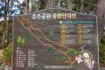 심상도 박사의 화요칼럼/춘추공원의 역사 문화 자원과 공원개발