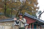양산숲길보전회 우불사, 우불신사, 우불산성, 관음정사 정기 답사 제1탄