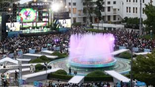 광주세계수영선수권대회 전야 축하 콘서트