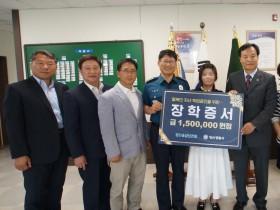양산숲길보전회 회원 북한이탈주민 자녀장학금 전달