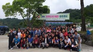양산시 자원봉사단체장 워크숍 개최