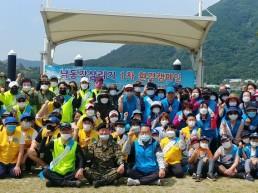 2020 낙동강 살리기 1차 환경캠페인/양산시 특전사 사회봉사단과 사단법인 산수보전협회, 새오름 봉사회, 학생 등 총 130여명
