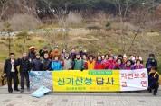 양산숲길보전회의 신기산성 답사 제1탄/심상도 박사 스토리텔링