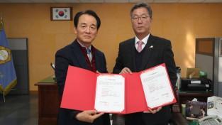 양산시의회, 동의과학대학교와 상호협력 협약서 체결
