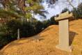 양산군수 이연상 묘소, 임경사지와 임경대