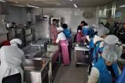 (사)산수보전협회, 급식 봉사활동
