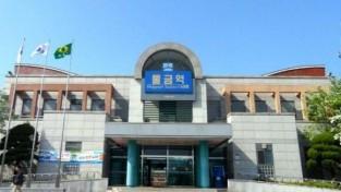 """윤영석 의원, """"물금역 KTX 정차 시키겠다"""""""