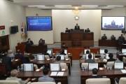 제164회 양산시의회 임시회 폐회