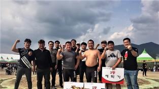 [포토뉴스]2019어린이 씨름교실 및 기장군 씨름왕 대회에서 양산팀이 1,2,3등 싹쓸이