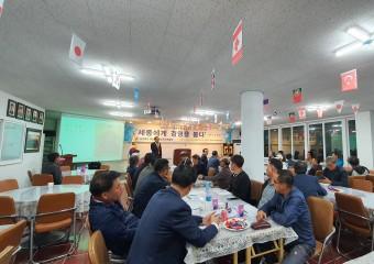 (사)웅상상공인연합회 10월 강연 개최/ '세종에게 경영을 묻다'로 상공인 역량강화