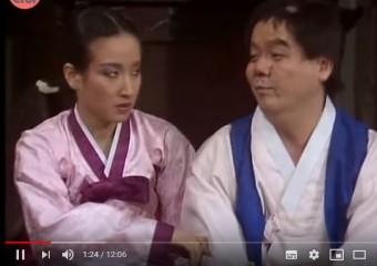 2019 추석특집 다시보는 코메디 웃으면복이와요(제3탄)