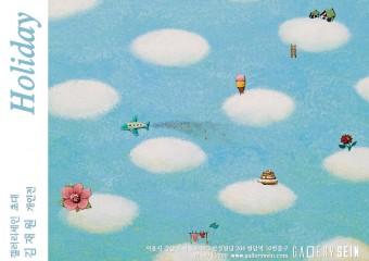 갤러리세인 초대 김재원 개인전 'Holiday'   2019. 9. 4(수)~9. 18(수)