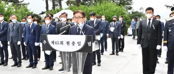 양산시, 제65회 현충일 추념식 축소 개최