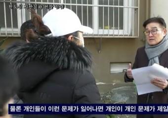 김일권 양산시장 원도심 지반침하 현장 점검 1/21=양산시공식유튜브