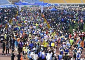 '가족과 함께하는'제15회 양산 전국하프마라톤대회